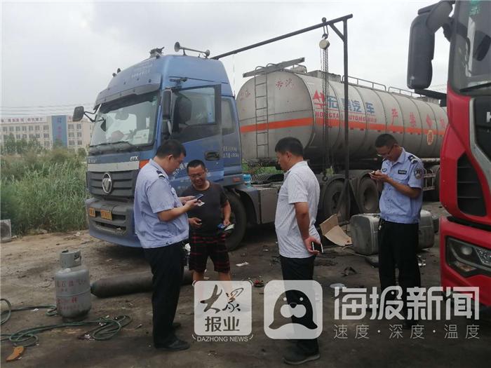 利津县深入开展危化品车辆停放整治专项行动