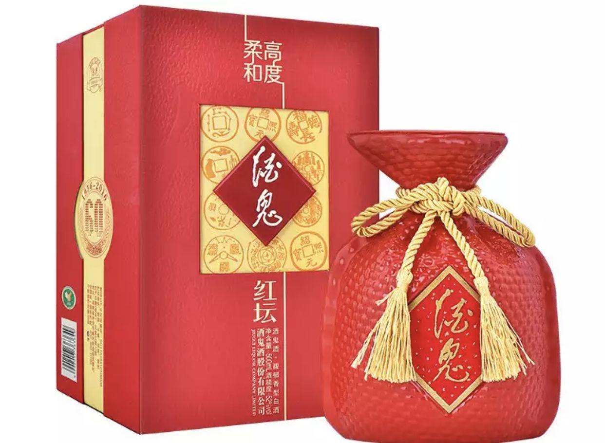[杏悦]产品杏悦提价+新品发布酒企发力次高端产图片