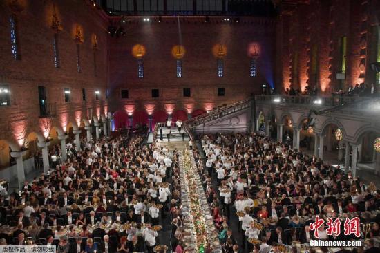 资料图:在瑞典斯德哥尔摩举行的诺贝尔奖晚宴。