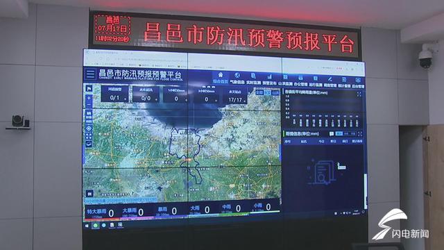 50秒|潍坊昌邑多部门联动 织密织牢防汛安全网