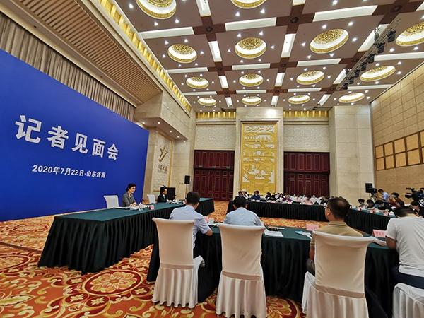 7月22日上午10点,山东省召开记者见面会。