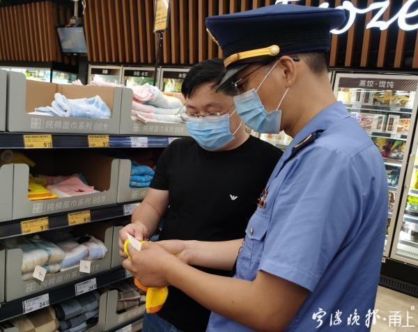 三江超市涉嫌出售被曝光的黑心毛巾?抽检未发现问题