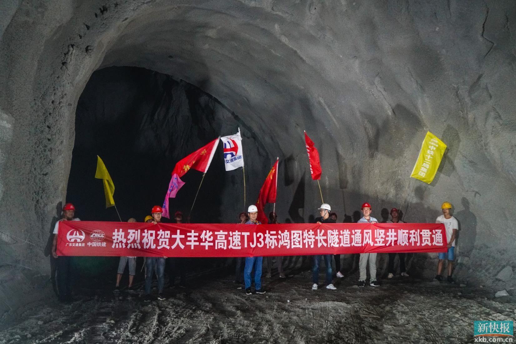 相当于100层楼高,广东最深高速特长隧道通风竖井顺利贯通