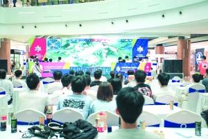 电竞潮涌洪城 第五届中国电竞娱乐大赛南昌赛区开赛