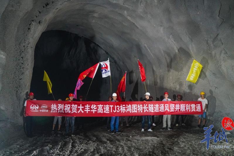 井深相当于100层楼!广东在建高速最深隧道通风竖井贯通