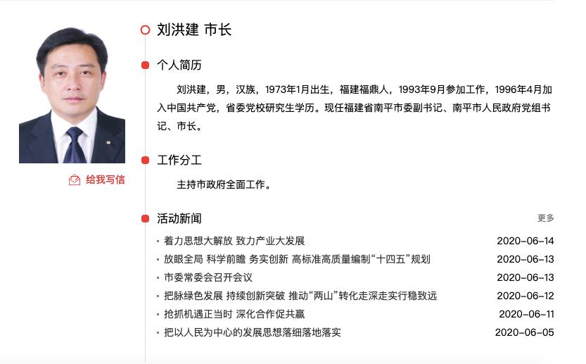 大学的全省最年轻市长已赴西南杏悦边陲,杏悦图片