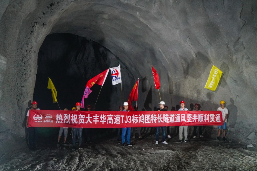相当于100层楼高,广东最深!大丰华高速特长隧道通风竖井顺利贯通