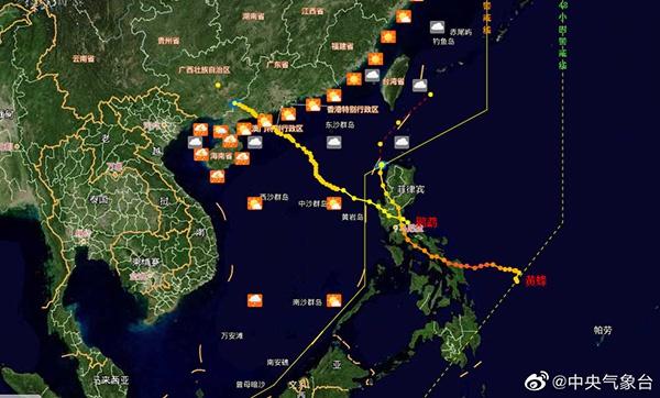 中央气象台:今年7月以来西北太平洋和南海无台风生成图片