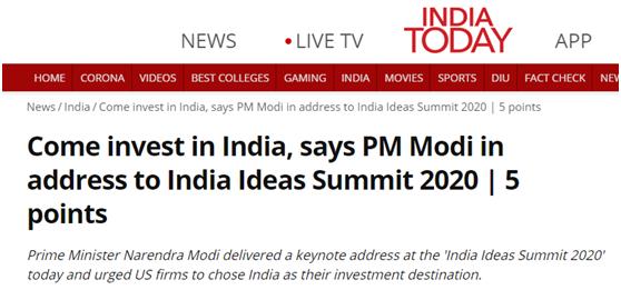 《今日印度》:来印度投资吧,莫迪在2020年印度创意峰会上发表讲话时说