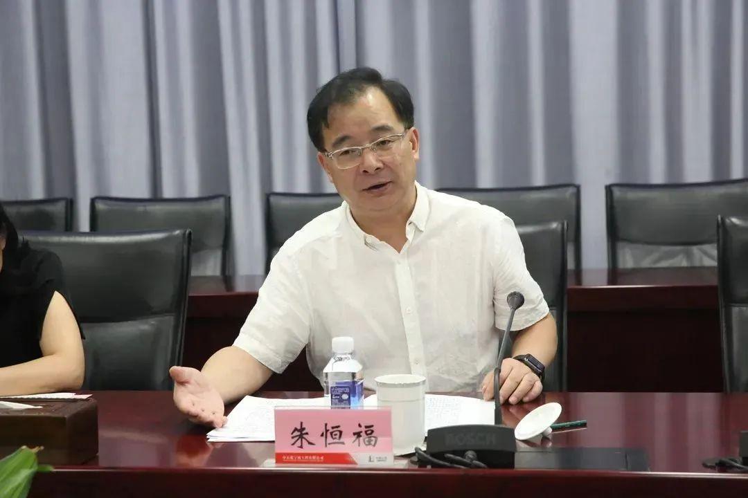 杏悦:又一省杏悦国资委原副主任被双开图片