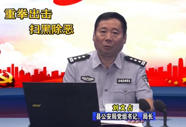 杏悦曾因违规提拔干杏悦部被处分的公安局长落马图片