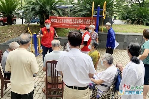 九江学院附属医院开展健康教育志愿服务进社区活动(组图)