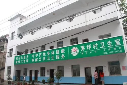 白河县:建设村级诊所 确保低水平医疗