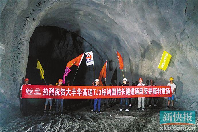 广东最深隧道通风竖井贯通