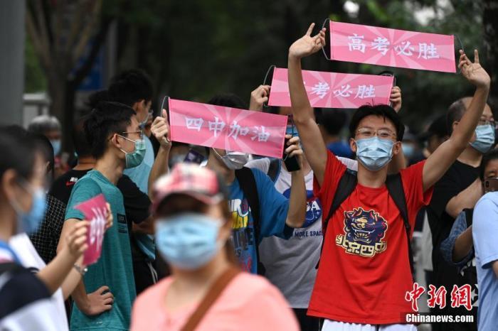 资料图:7月10日,北京高考最后一日,部分2019届北京四中毕业生手持加油横幅。中新社记者 崔楠 摄
