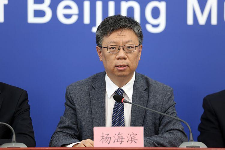 北京低风险地区允许举办500人以下赛事 体育健身场所恢复开放图片