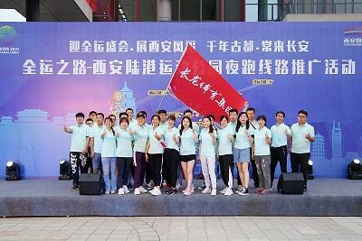 国内首条智能光影步道亮相西安陆港运动公园