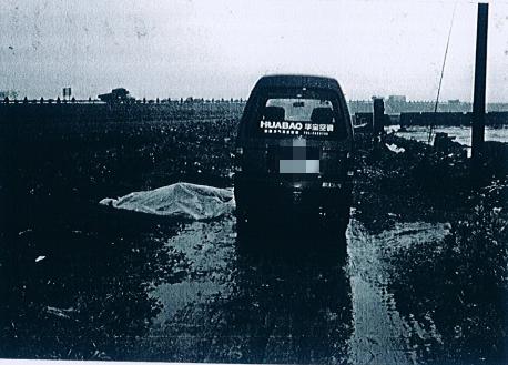 21年前 这起红山农场抢劫杀人案 犯罪嫌疑