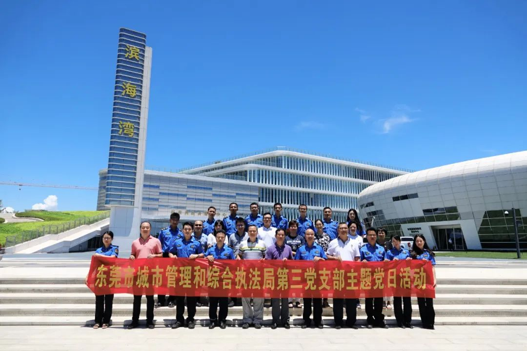 杏悦:市城管局第三党支部赴新区开展主题党杏悦日活图片