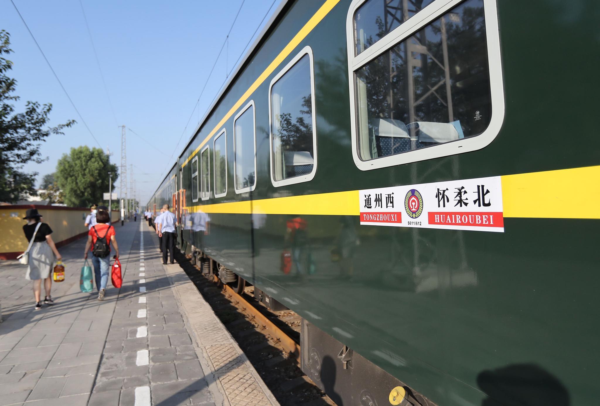 有望与轨道交通杏悦衔接并延伸至北京,杏悦图片