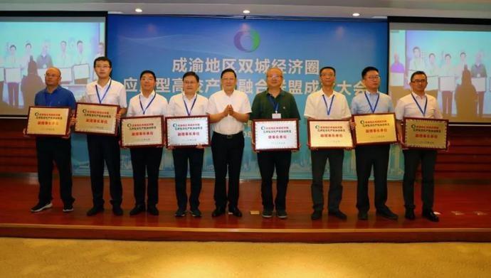 祝贺 | 重庆人文科技学院成为成渝地区双城经济圈应用型高校产教融合联盟副理事长单位