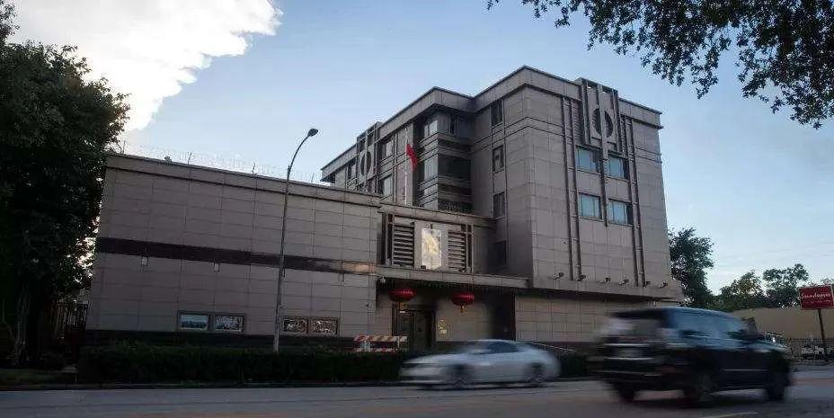 中国驻休斯顿总领事馆(图源:环球网)