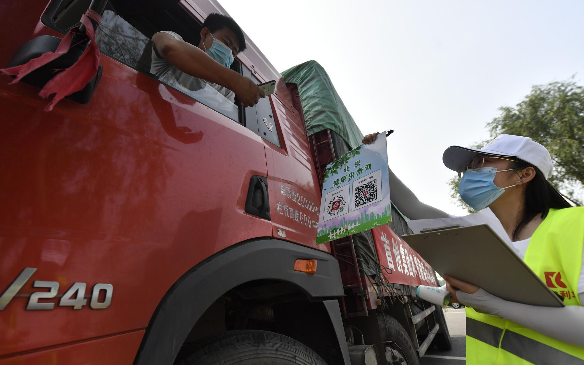 「杏悦」以来北京全市蔬菜日均杏悦供应量22万吨左图片