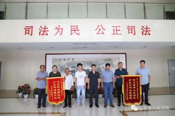 山东省临清市法院成功调解9起农村土地承包经营权案件