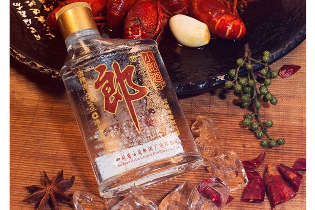 「杏悦」少喝杏悦点喝好点来瓶不一样的小酒图片