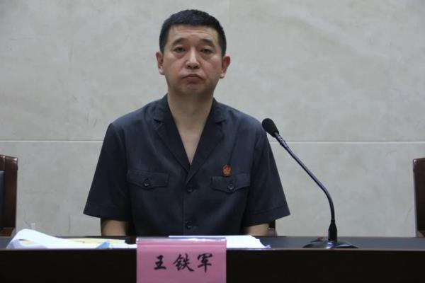 """黑龙江肇东法院召开""""百日会战""""总结暨重点工作推进会议"""