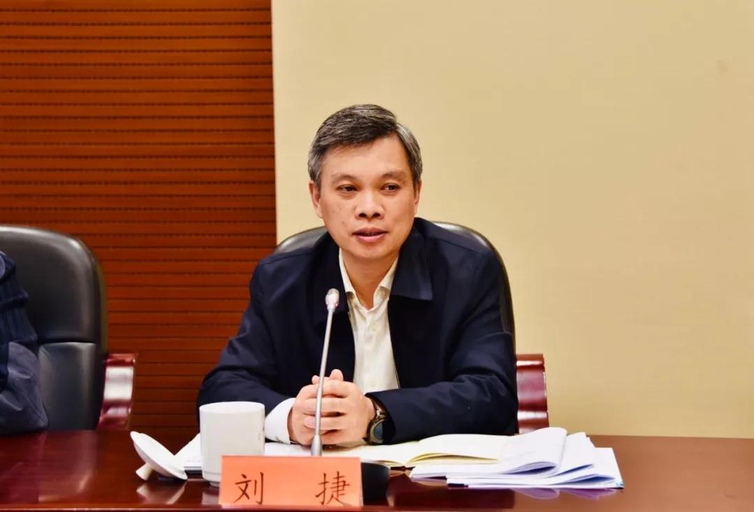 贵州省委常委、省委秘书长刘捷已任省委组织部部长图片
