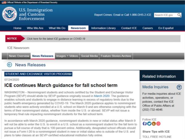美国移民局出台新规定:上网课的新生不能入境