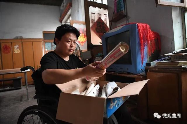 澳门威尼斯人网址官网:新华社报道!瞿周的年轻人梦想着纸上多彩的生活