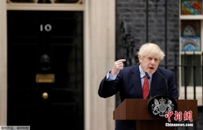 资料图:英国首相鲍里斯约翰逊在伦敦唐宁街10号发表演讲。