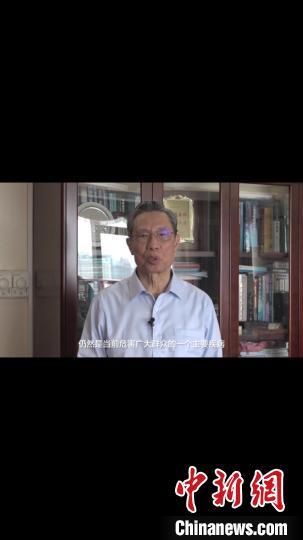 钟南山:中国内地能控制新冠疫情 关键在健全的卫生体系图片