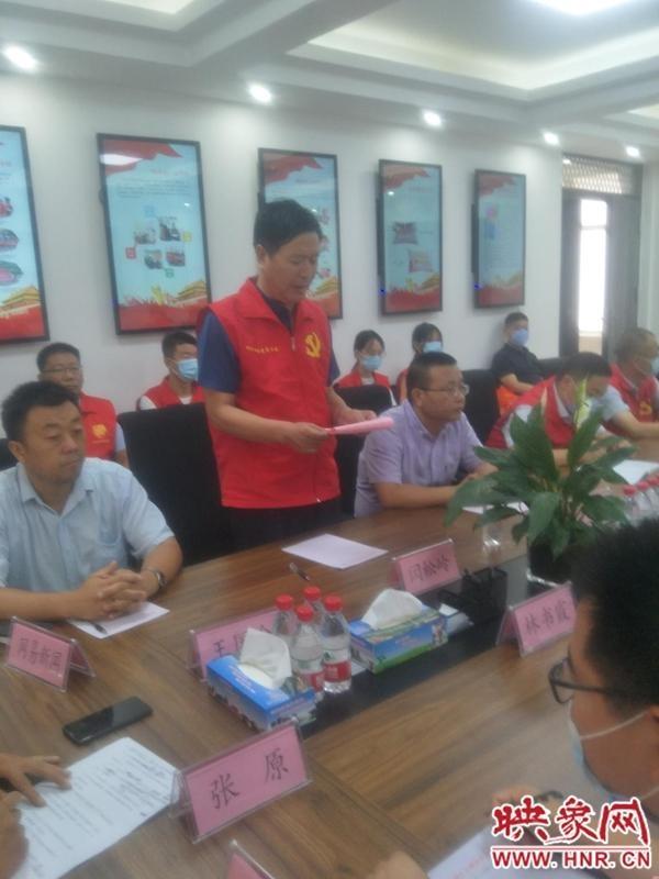 名称:北京21世纪公益基金会漯河市源汇区