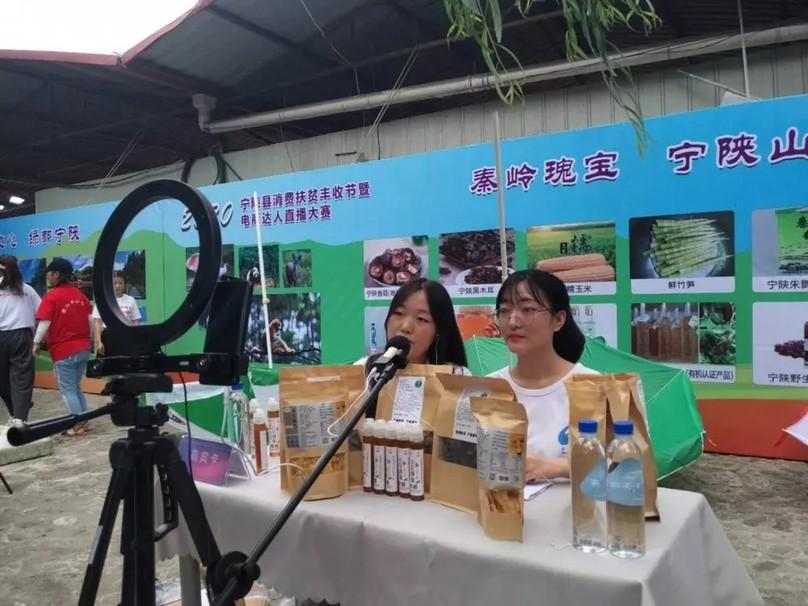 西安建筑科技大学实践团走进宁陕县直播带货 助力当地农产品销售