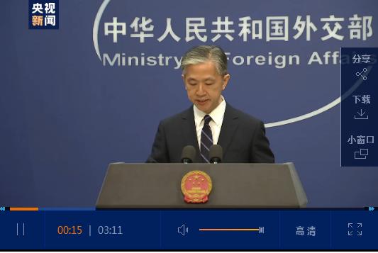外交部:中拉关系经得起大风大浪