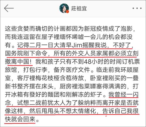 杏悦:驻成都总领事夫人杏悦微博提纳粹图片