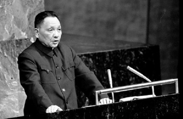 邓小平出席联大特别会议 图片来源:资料图