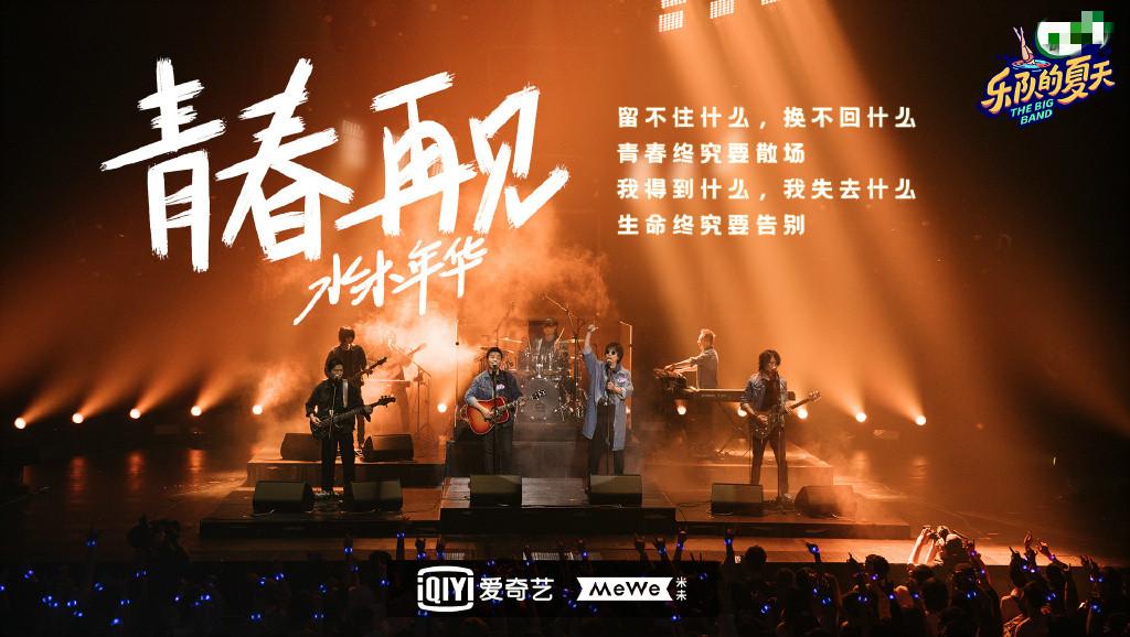 「赢咖3官网」队的赢咖3官网夏天第二季首轮图片