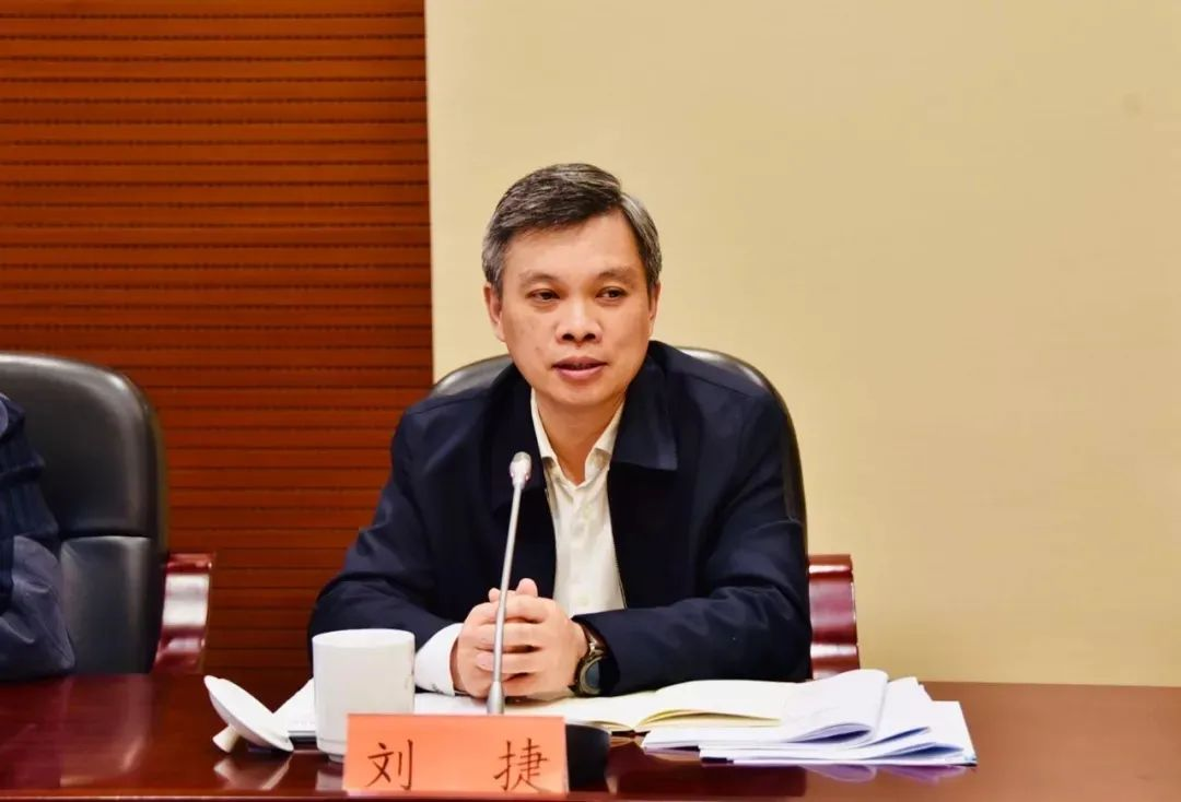 杏悦,省委常委秘书长刘捷兼任省委组杏悦织部图片