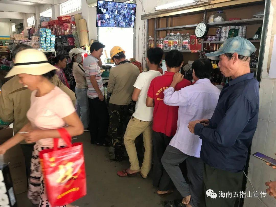 """海南五指山:基于""""爱心超市""""提升扶贫内"""