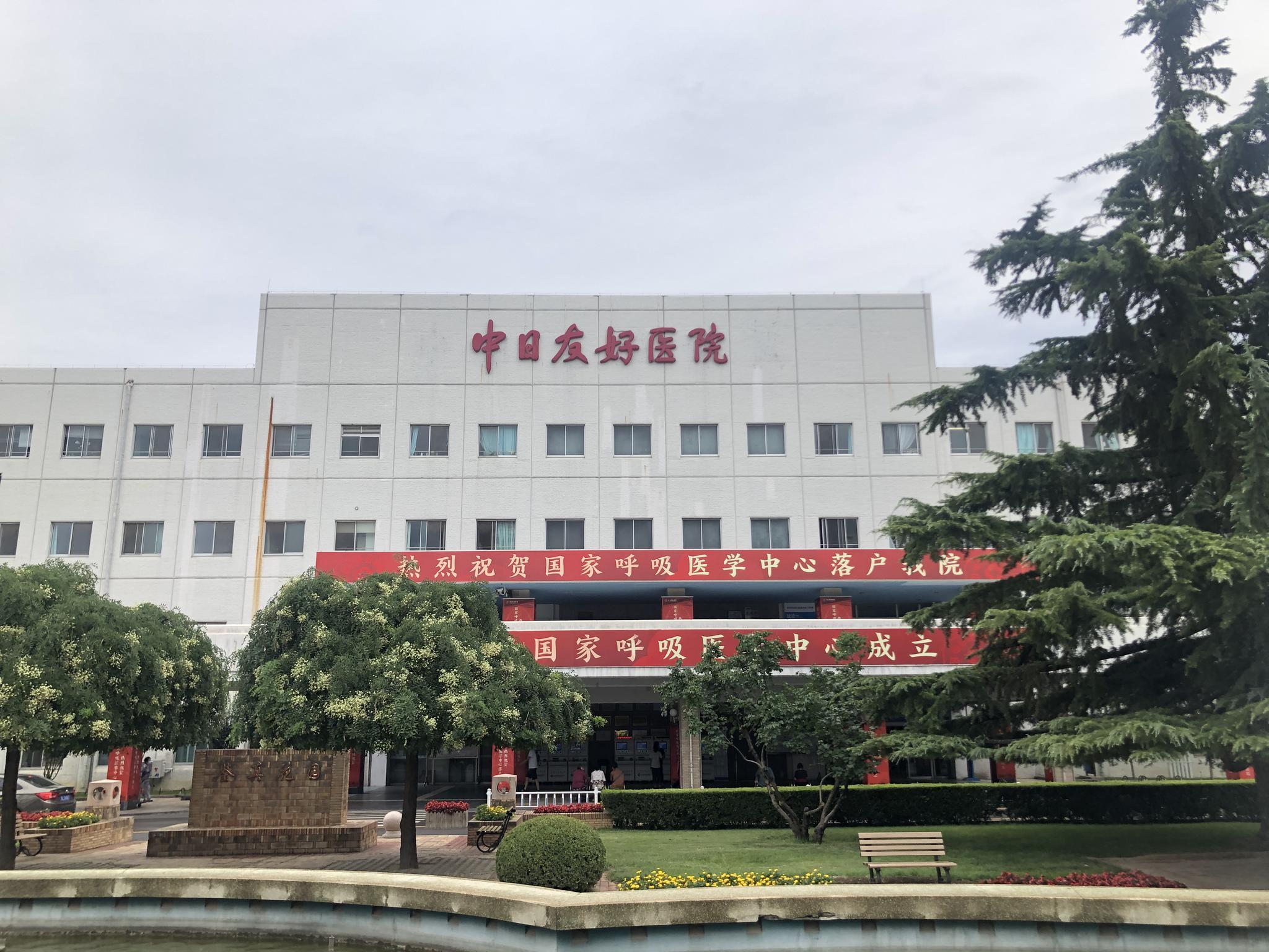 「杏悦」学中心在京杏悦成立王辰院士担任中心图片