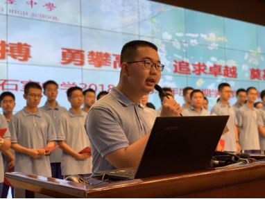 10年学习长笛他获得清华大学高水平艺术团认证资格