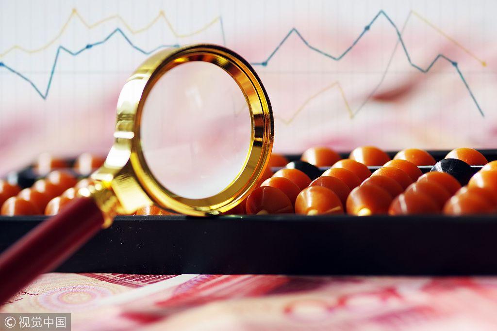 遇上互联网看金融科技如何提升中杏悦小,杏悦图片