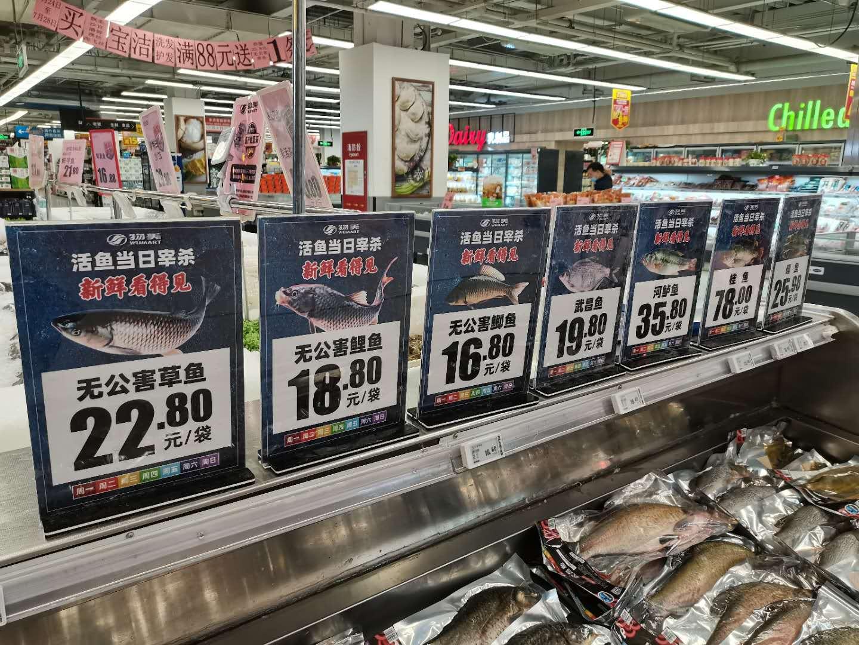杏悦:水加工菜系列计划在北京杏悦全部门店推广图片