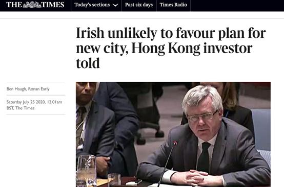 (图为《泰晤士报》对于爱尔兰方面回应的报道)