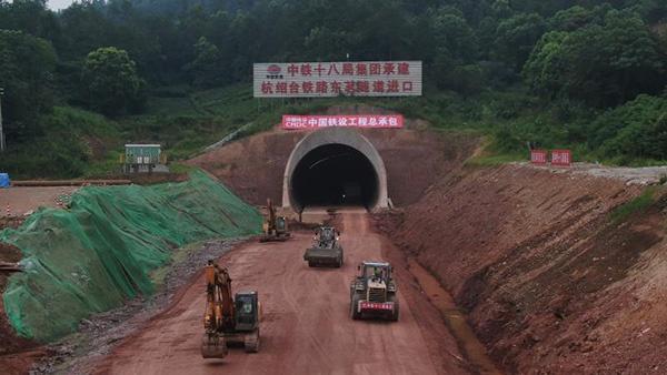 杭绍台铁路东茗隧道入口