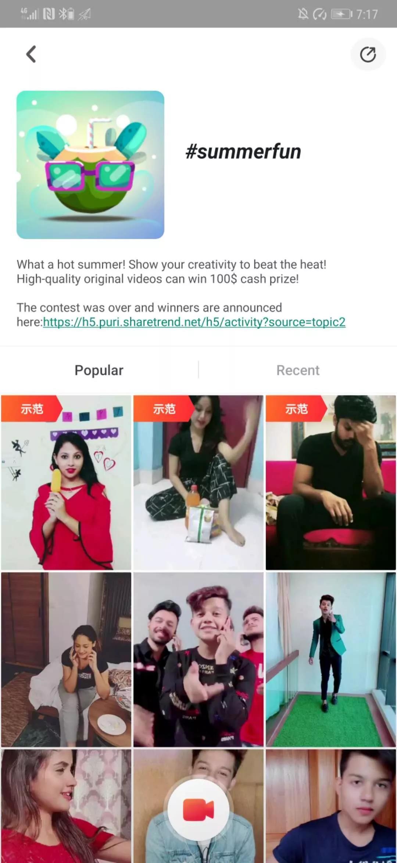 """小米Zili曾于去年在印度上线""""Summerfun""""活动"""